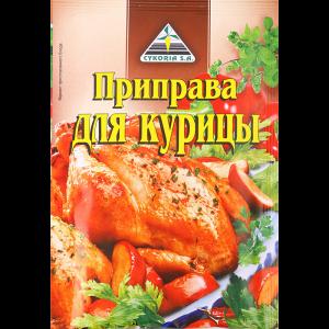 "Приправа ""ЦИКОРИЯ"" (д/курицы) РП 40 г"