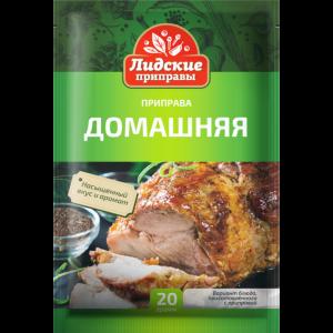 "Приправа ""ДОМАШНЯЯ"" Лида 20 г"