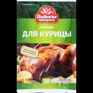 """Приправа""""Лидская"""" для курицы"""