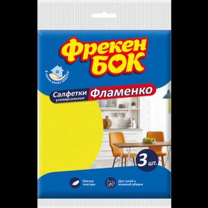 """Салфетки """"ФРЕКЕН БОК"""" (ФЛАМ.)Украина 3шт"""