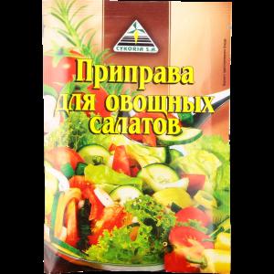 "Приправа ""ЦИКОРИЯ"" (д/овощ.салат) РП 25г"