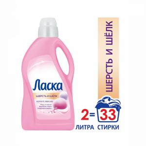 """Жидкое моющ.ср-во""""ЛАСКА""""(шерс"""