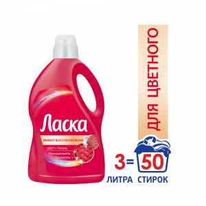 "ЖМС ""ЛАСКА"" (колор) 2л+1л"
