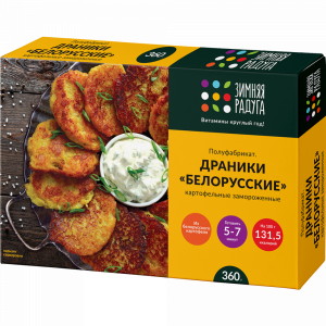"""Драники """"БЕЛАРУССКИЕ"""" 360 г"""