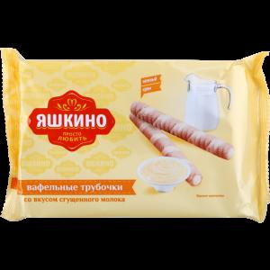 """Труб.вафельные """"ЯШКИНО"""" (сгущ.мол) 190гр"""