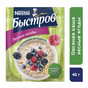 "Каша овсяная ""БЫСТРОВ"" (лес.ягоды) 40 гр"