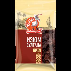 "Изюм ""БЕЛЫЙ ПЕЛИКАН СУЛТАНА"" 100г"