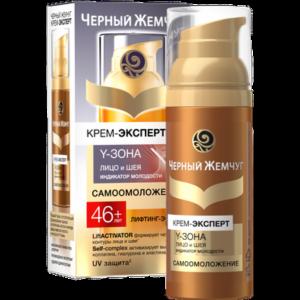 """Крем-эксперт """"ЧЕРНЫЙ ЖЕМЧУГ"""" 46+ 50лет"""