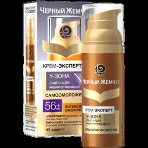 """Крем-эксперт """"ЧЕРНЫЙ ЖЕМЧУГ"""" 56+ 50лет"""