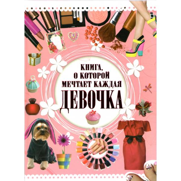 "Книга ""КНИГА"