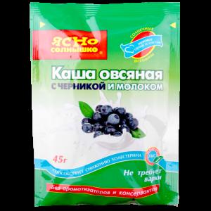"""Каша""""ЯСНО СОЛНЫШКО""""(овс"""