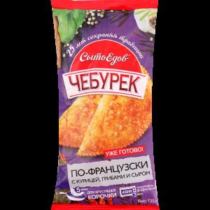 "Чебурек ""ПО-ФРАНЦУЗСКИ"" 0.135кг"