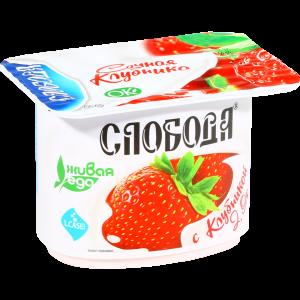 """Биойогурт """"СЛОБОДА"""" обог.2.9% клубн.125г"""