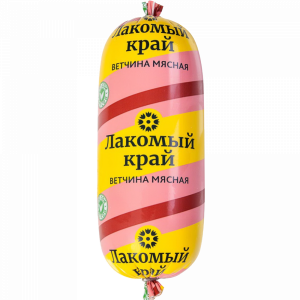 "Ветчина вар.""ЛАКОМЫЙ КРАЙ"" Белмит 0.47кг"