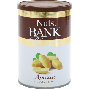 "Арахис ""NUTS BANK"" соленый 200гр"