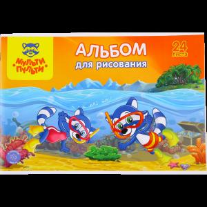 """Альбом для рис. """"ПРИКЛЮЧЕНИЯ ЕНОТА"""" 24л"""