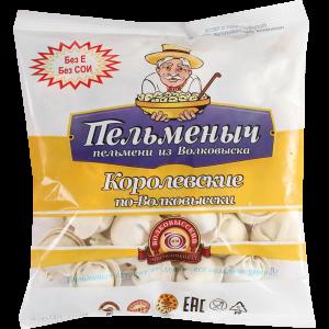 """Пельмени """"КОРОЛЕВСКИЕ ПО-ВОЛКОВ"""" 0.45кг"""