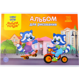 """Альбом д/рисов.""""ПРИКЛЮЧЕНИЯ ЕНОТА"""""""