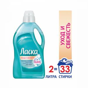 """ЖМС """"ЛАСКА"""" (уход и свежесть) 2л"""
