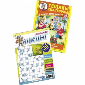 """Журнал """"КОМПЛЕКТ АКЦИОННЫЙ. ДОСУГ"""""""