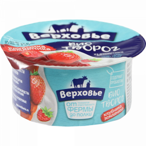 """Биотворог""""ВЕРХОВЬЕ""""(клуб/зем"""