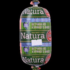 """Ветчина """"NATURA"""" (в/с"""