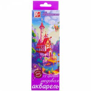 """Акварель """"ФАНТАЗИЯ"""" (12 цв.без кисти)"""