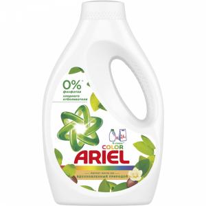 """ЖМС""""ARIEL""""(АроматМаслаШи)1.04л"""