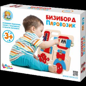 """Бизиборд """"ПАРОВОЗИК"""" арт.02101"""