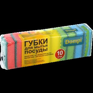 """Губки бытовые""""DOMPI""""(90х60х27)10шт"""