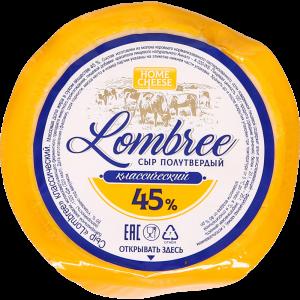 "Сыр""LOMBREE""(классический п/пл 45%)1кг"