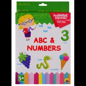 """Книга """"ABC&NUMBERS""""(разум.карт.)"""