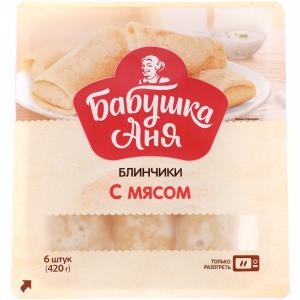 """Блинчики """"БАБУШКА АНЯ"""" (мясо) РБ"""
