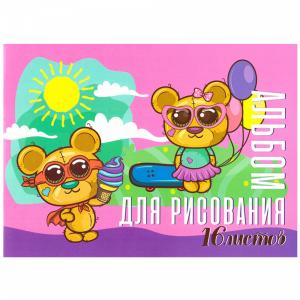 """Альбом для рисования """"МИШКИ""""(А1616"""