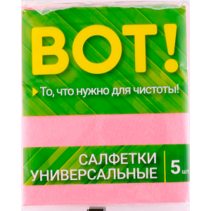 Салфетки  д/ уборки (7701 TVK