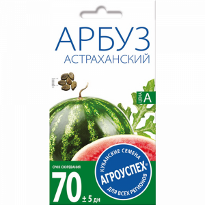 "Арбуз""АСТРАХАНСКИЙ""(средний)1г"