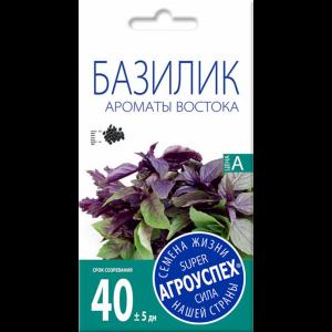 """Базилик""""АРОМАТЫ ВОСТОКА""""0.3г"""