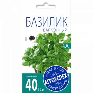 "Базилик""БАЛКОННЫЙ""0.3г"