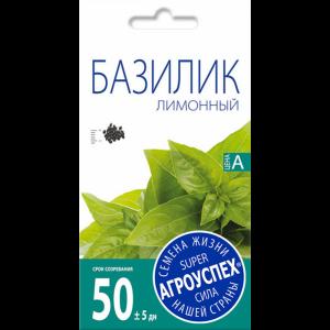 """Базилик""""ЛИМОННЫЙ""""0.3г"""