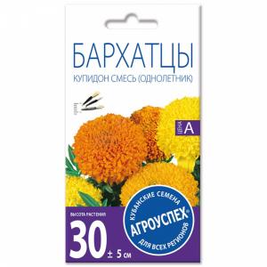 "Бархатцы ""КУПИДОН"" (хризантемовид.) 3г"