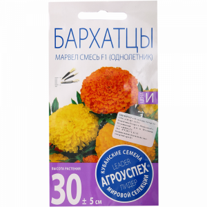 "Бархатцы""МАРВЕЛ"" (крупноцв. прямост.)7шт"