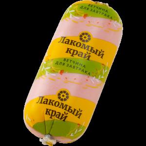 """Ветч.вар""""ДЛЯ ЗАВТРАКА""""(м/с"""