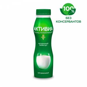"""Биойогурт """"АКТИВИА"""" (2.4%) 260г"""