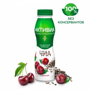 """Биойогурт""""АКТИВИА""""(вишня"""