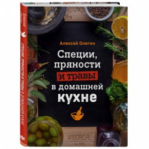 """Книга""""СПЕЦИИ"""