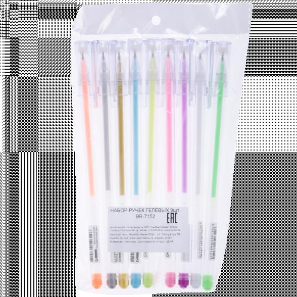 Ручка гелевая BR-7152 (набор 9 цветов)