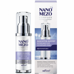 NanoКрем-филлер (ант.ночной д/лица) 50мл