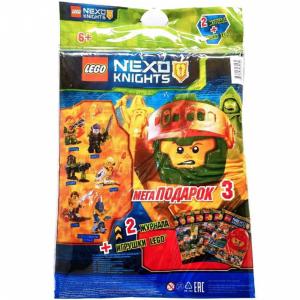 "Журнал ""МЕГА ПОДАРОК LEGO NEXO KNIGHTS"""