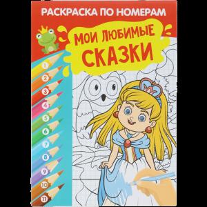 """Журнал """"ИГРЫ ДЛЯ УМА"""" (раскр.по ном.)"""