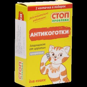 """Антикоготки""""СТОП-ПРОБЛЕМА""""(прозрачн)22ш"""